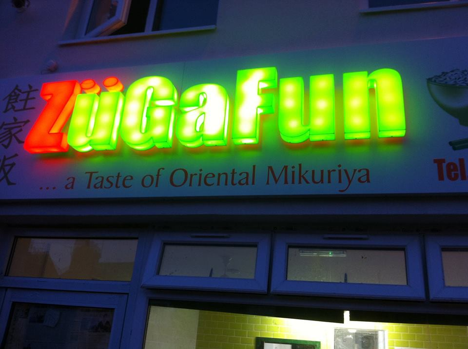 ZUGFUN-BURY-SIGNS-GRAPHICS